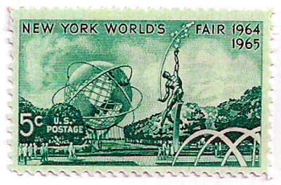 1964-1965 New York World's Fair US postage stamp